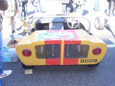 DSC00795.jpg