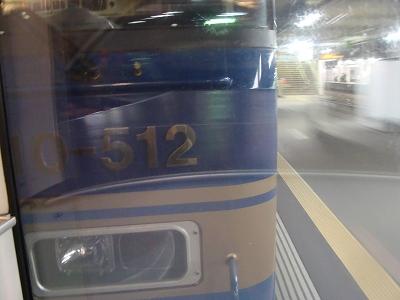 DSC09150.jpg