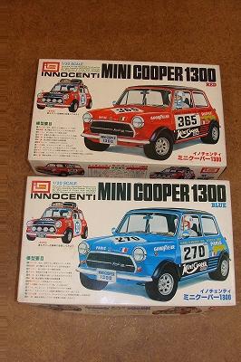 すべてのモデル イノチェンティ ミニクーパー1300 : 1275gt.blog.so-net.ne.jp