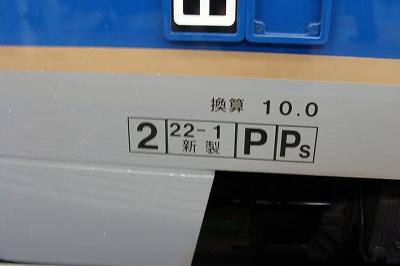 s-DSC05858.jpg