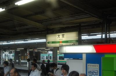 s-DSC_0317.jpg