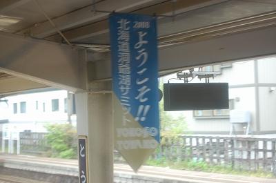 s-DSC_0418.jpg