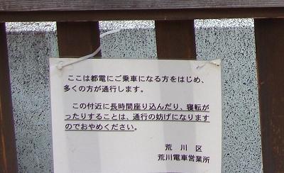 s-無題-24bitカラー-01.jpg